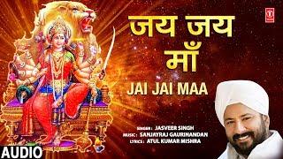 जय जय माँ Jai Jai Maa I JASVEER SINGH I Devi Bhajan I Full Audio Song