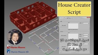 3D Advice With Bryce - Top 5 3ds Max Scripts - Viewer Requested 2017
