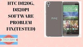 HTC D820PI LOGO STUCK FIX 100% - PakVim net HD Vdieos Portal