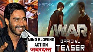 Ajay Devgn Amazing Reaction On War Teaser, Ajay Devgn Reaction On War Movie, Hrithik Roshan & Tiger