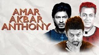 Amar Akbar Anthony 2 FAN MADE Motion Poster 2016   Salman Khan, Shahrukh Khan, Aamir Khan