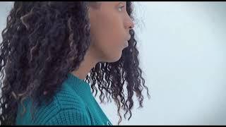 Meena Ally (For Malkia Wa Nguvu 2018)