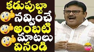 టీడీపీ వాళ్ళకి ఏడుపులు..వైసీపీ వాళ్లకు నవ్వులే నవ్వులు..Ambati Rambabu Comedy Punches..Chandrababu..