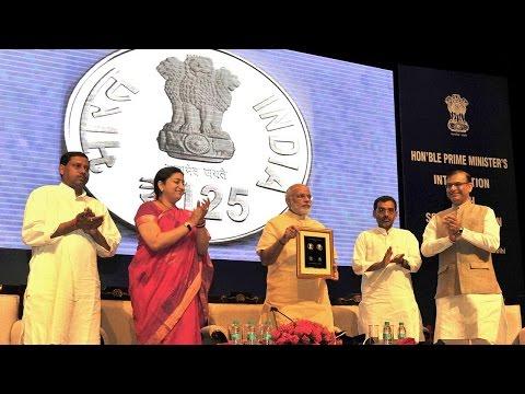 PM Modi releases Rs 125 coin on birth anniversary of Dr S Radhakrishnan