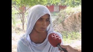 Goiter disease outbroke in several villages of Chinniot - 23 September 2017 - 92NewsHDPlus