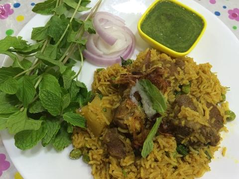 Easy to Make Mutton Tahiri Recipe | Tahiri Pulav | Tahari Recipe