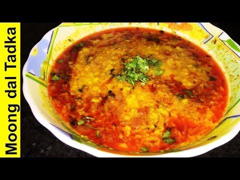 Peeli Moong Dal Fry | पीली मूंग दाल फ्राई | How to cook Moong ki dal