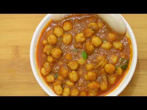 झटपट कुकर में टेस्टी छोले बनाने का तरीका-Chole Recipe In Hindi-Chole Recipe-Punjabi Chole