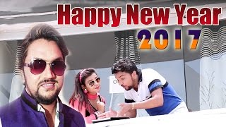Whatsapp से Happy New Year कहेला  - Gunjan Singh -  Bhojpuri Hot Songs New 2017
