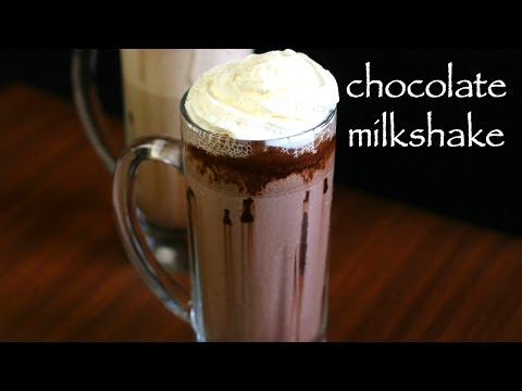 chocolate milkshake recipe | chocolate shake | homemade chocolate milk recipe