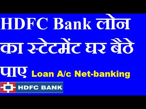 how to activate hdfc loan account netbanking