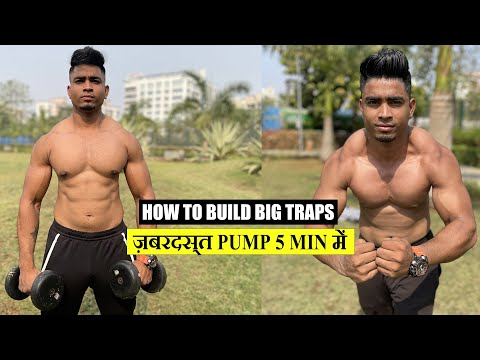 How To Build Big Traps | 5 Exercises Must Do For Big Traps with Dumbbells | Fitness Fighters