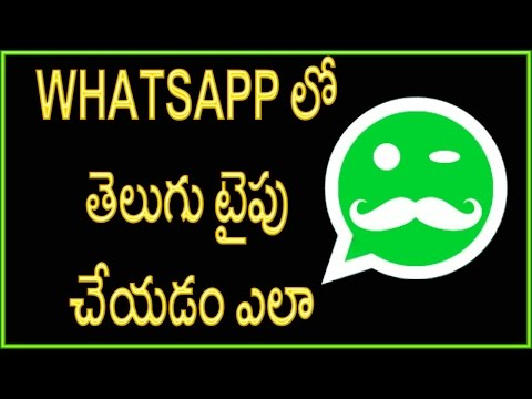 How to type telugu in WhatsApp || Android Mobile