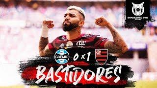 Grêmio 0 x 1 Flamengo - Bastidores