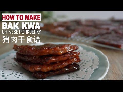 Homemade Bak Kwa (Barbecued Pork Jerky 猪肉干)