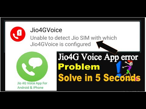 jio voice call not working/Jio 4g Voice App error - jio voice app problem /unable to detect  (Hindi)