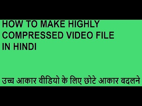 HOW TO MAKE HIGHLY COMPRESSED VIDEO IN HINDI