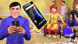 स्मार्टफोन वाला Smart Phone Hindi Kahaniya | Panchtantra Stories Hindi Fairy Tales | Bedtime Stories