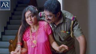 Naa Madilo Nidirinche Cheli Movie Scenes | Police Forced Jayashree | AR Entertainments