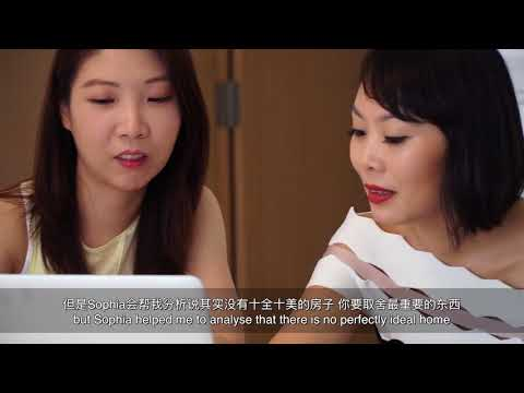 Singapore Client Testimonial For Property Agent Video - Shi Qi