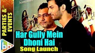 Har Gully Mein Dhoni Hai   Song Launch   Sushant Singh Rajput   Neeraj Pandey