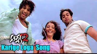Arya 2 Songs Karige Loga Allu Arjun Kajal Aggarwal Navdeep Ganesh Videos