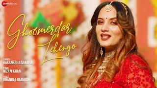 Ghoomerdar Lehengo | Aakanksha Sharma | Nizam Khan | Dhanraj Dadhich | Rajasthani Folk Songs