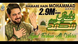 Farhan Ali Waris | Hamare Hain Mohammad | New Naat | 2020 | 1442