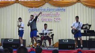 ประกวดดนตรีภายใน (วงสตริง) รอบคัดเลือก 19-22 กันยายน 2559 สถานที่ สุวรรณสมโภช อัสสัมชัญศรีราชา  Camera : Nathapiphat Koonyotying