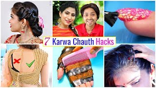 7 KARWA CHAUTH Life Hacks You Must Know | #HairStyle #Fashion #Beauty #HairCare #Anaysa