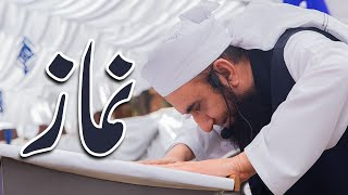 Nimaz | Molana Tariq Jameel Latest Bayan 04 Jan 2019