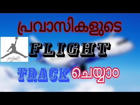 how to track flight //malayalam video (mobile & tricks
