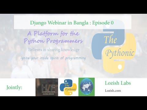 Django Web App Development in Bangla - Webinar - Episode 0