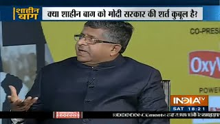 क्या Shaheen Bagh को मोदी सरकार की शर्त कुबूल है? IndiaTV पर रविशंकर प्रसाद और मुस्लमान आमने-सामने