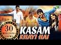 Kasam Khayi Hai Ra Ra Krishnayya  New Hindi Dubbed Movie  Sundeep Kishan Regina Cassandra