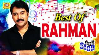 Best of Rahman   Non Stop Malayalam Film Songs   Romantic Movie Songs   Superhit Melody Songs