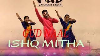 Gud Naal Ishq Mitha  Ek Ladki Ko Dekha Toh Aisa Laga  Dance Choreography Anil Kapoorsonam Kapoor