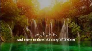 Quran recitation | المنشد محمد المقيط | Muhammad al Muqit