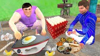 इस्त्री पर अंडा आमलेट बनाना IronBox Omelette Comedy Video हिंदी कहानियां Hindi Kahaniya Comedy Video