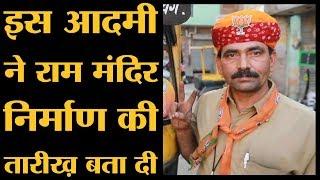 जोधपुर का Modi Fan ऑटो ड्राइवर क्यों हो रहा Popular?| Lallantop Chunav