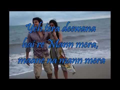 Mann Mera- Table No.21 | official full song Lyrics On Screen | Allin1lyrics