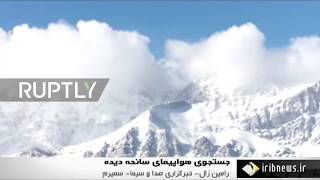 Iran: Rescue teams battle heavy clouds to search for Iran plane wreckage