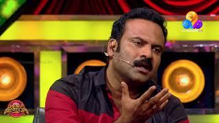 കിടിലോകിടിലം...കലക്കൻ സ്പോട്ട് ഡബ്ബ്..!! | Comedy Utsavam | Viral Cuts