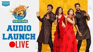 F2 Audio Launch Live || Venkatesh, Varun Tej, Anil Ravipudi || Dsp || Dil Raju