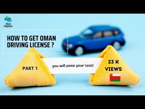 How to get a driving Licence in Oman -Malayalam (ഒമാനില് ലൈസന്സ് എടുക്കുന്നതെങ്ങനെ )