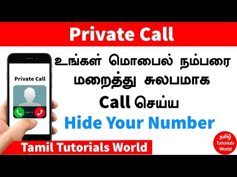 How to Private Call in Your Mobile Tamil Tutorials World_HD