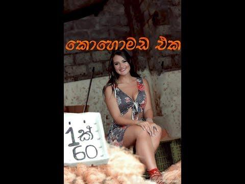 Xxx Mp4 Sexy Tik Tok Athal 🙄 Srilanka SL Mix 3gp Sex