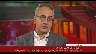 پیام معنی دار آیت الله خامنه ای در مورد درگذشت هاشمی رفسنجانی