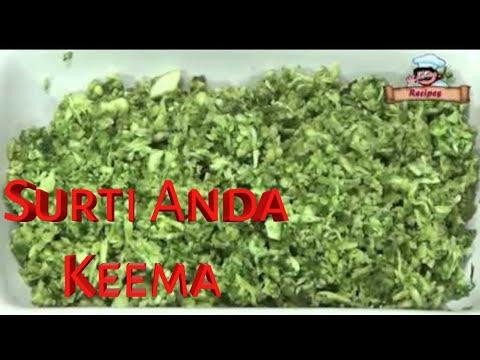 Keema /Surti Anda Keema /Surti Egg Keema \ सुरती अंडा कीमा रेसिपी