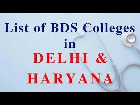 List Of BDS Colleges in Delhi & Haryana